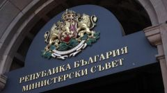 Decision of the Council of Ministers of the Republic of Bulgaria of 26 May 2021